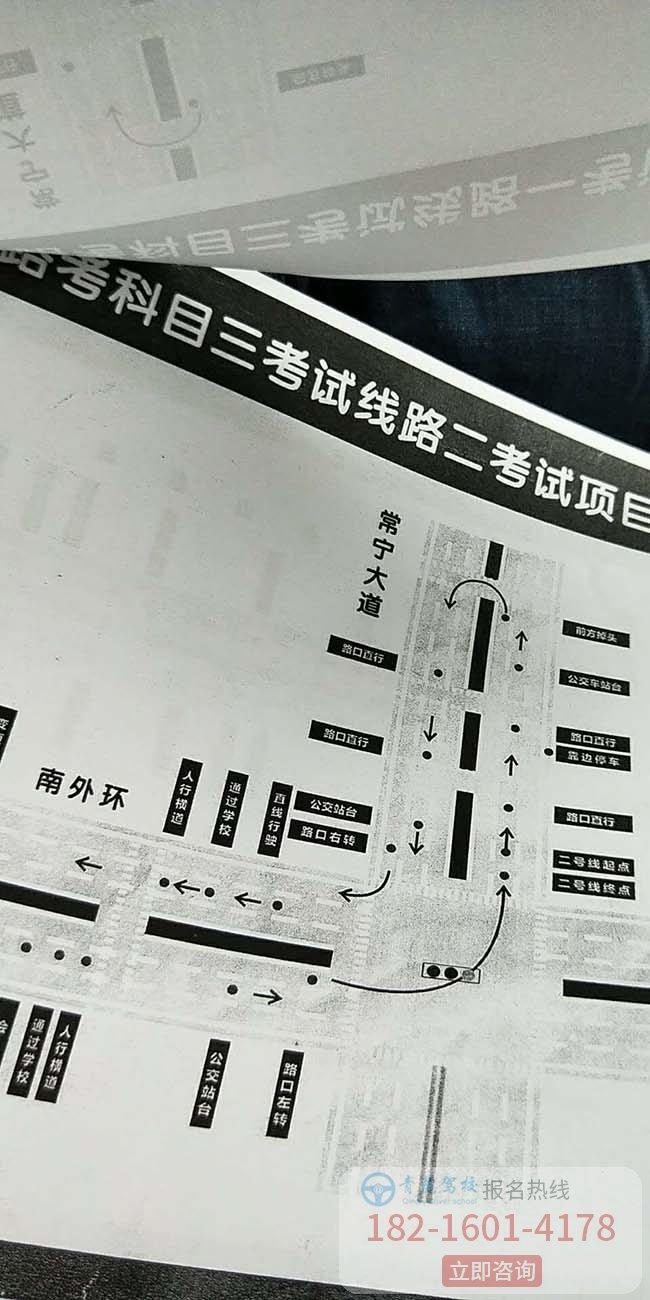 常宁科目三考场宏耘考场1号线路图
